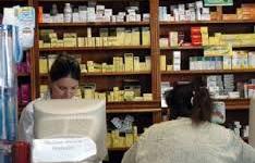 Mendoza: Polémica entre farmacias, PAMI y OSEP