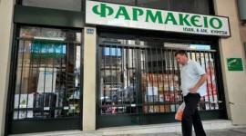Grecia: Las farmacias en huelga contra la desregulación de la profesión