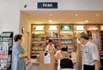 Nueva semana de negociaciones por los remedios para afiliados al PAMI