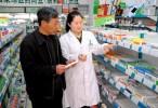 China liberalizará los precios de los medicamentos a partir de junio