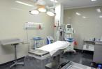 Consenso Nacional para la Implementación de Programas de Prevención y Control de las Infecciones Asociadas al Cuidado de la Salud (Iacs) en los Establecimientos De Salud